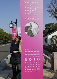 zelia-sur-la-terre-comme-au-ciel-Design-Week-Suzhou-00